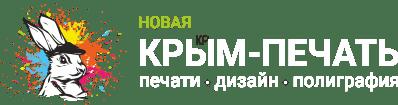 логотип крым-печать белый