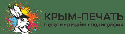 Крым-печать
