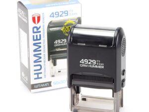 Штамп grm-4929-p3-hummer