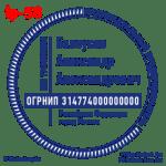 печать ип 58