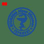 Печать врача в Севастополе 1