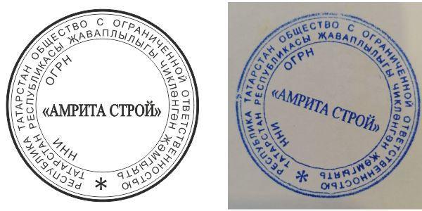 Изготовление печати по оттиску Севастополь